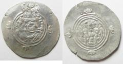 Ancient Coins - SASANIAN. Hormizd V (AD 631-632) BN mint. AR drachm (32mm, 4.07g). Struck in regnal year 1 (AD 631).
