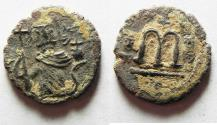 World Coins - RARE WITH FACING BUSTS: ISLAMIC, Arab-Byzantine (Imperial image) coinage . Circa 680s-700/10. Æ Fals . 'Pseudo-Damascus' mint, probably in northern Jordan or Pal