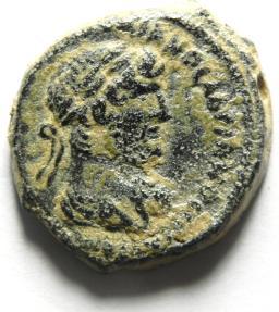 Ancient Coins - ARABIA - PETRA , HADRIAN AE 22 , CHOICE COIN!!!!