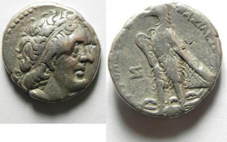 Ancient Coins - PTOLEMAIC KINGDOM , PTOLEMY I SILVER TETRADRACHM , UNKNOWN ENGRAVER LETTER BEHIND EAR!!!
