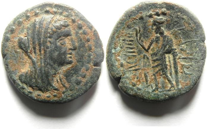 Ancient Coins - Phoenicia, Marathos. 166/5-152/1 B.C. Æ 21 , CHOICE COIN