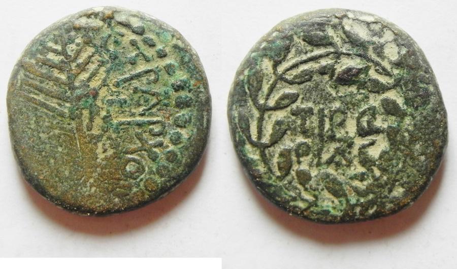 Ancient Coins - Judaea. Herodian dynasty. Herod Antipas (4 BC - 39 AD). Mint of Tiberias. AE 19mm. Be-header of John The Baptist