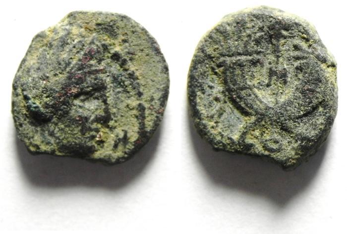Ancient Coins - NABATAEANS OF PETRA , ARETAS IV , RARE AE 14