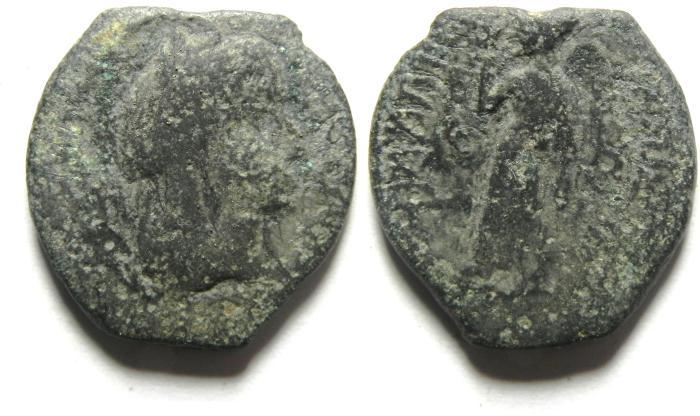 Ancient Coins - Greek. Nabataea. Nabataean Kings. Obodas III, 39-9 BCE. AE 19