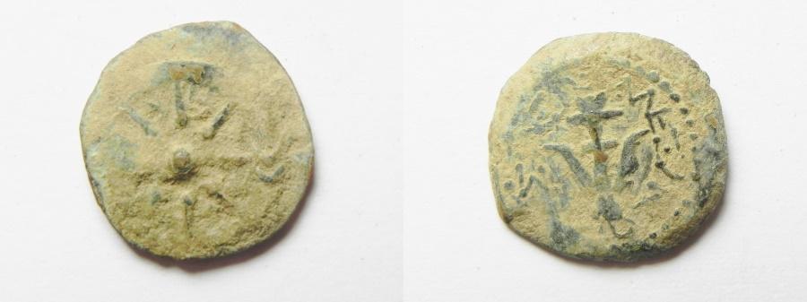 Ancient Coins - JUDAEA – Hasmonean Dynasty, Alexander Jannaeus Prutah, 103 – 76 B.C.