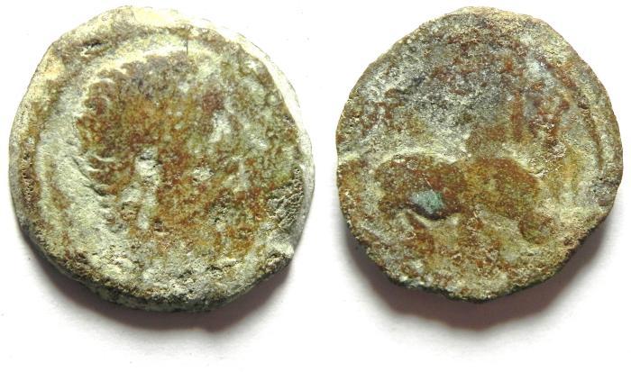 Ancient Coins - ROMAN EGYPT, AUGUSTUS, 30 BC – 13 AD, BRONZE OBOL , HIPPO