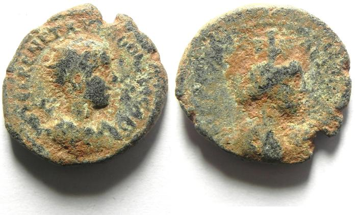 Ancient Coins - ROMAN PROVINCIAL FROM HOLY LAND , AE 22