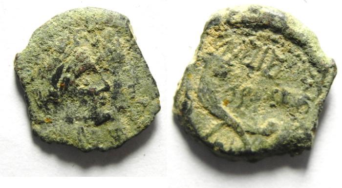Ancient Coins - NABATAEANS OF PETRA , MALICHUS II, AE15 , PETRA MINT