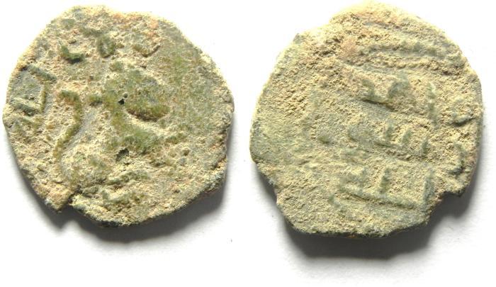 World Coins - ISLAMIC , UMMAYED AE FALS - TEBIRIAS MINT CHOICE AS FOUND , LION