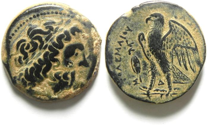Ancient Coins - Ptolemaic Kingdom. Ptolemy II Philadelphos. 285-246 B.C. Æ 27. Alexandria. BEAUTIFULL COIN