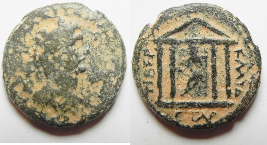 Ancient Coins - GALILEE . TIBERIAS. HADRIAN AE 25