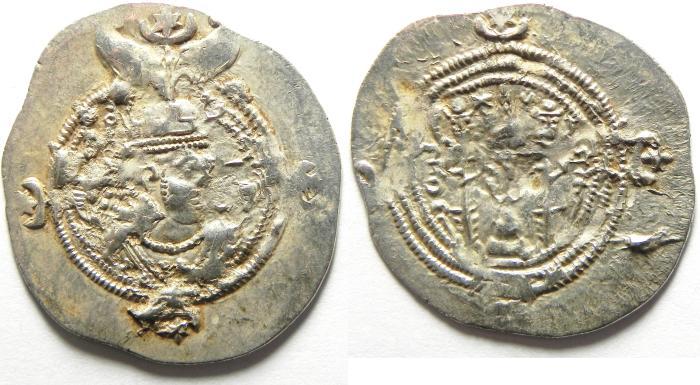 Ancient Coins - SASSANIAN SILVER DIRHEM , KHUSROW II