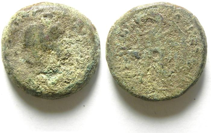 Ancient Coins - PTOLEMAIC AE 22 , UNCLEANED