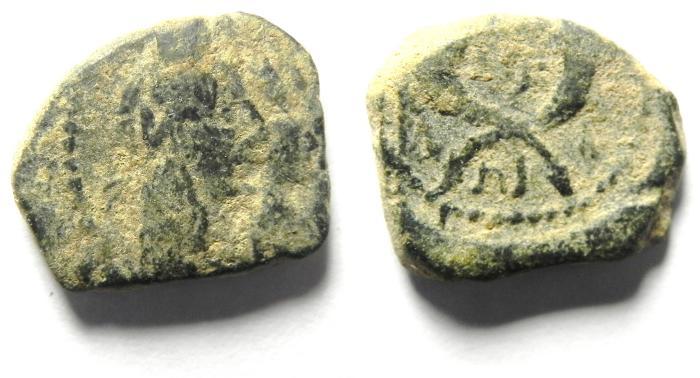 Ancient Coins - NABATAEAN KINGDOM , MALICHUS II AE 16