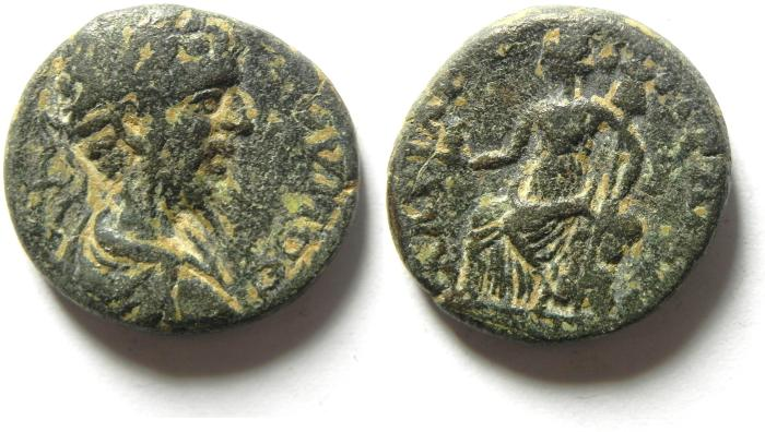 Ancient Coins - ARABIA , PETRA , SEPTIMIUS SEVERUS , ATTRACTIVE AE 22