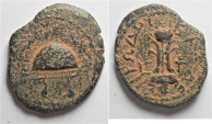 Ancient Coins - Judaea. Herodian Dynasty. Herod I the Great. 40-4 BC. AE 8 Prutot.