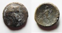 Ancient Coins - Decapolis, Nysa Scythopolis. Aulus Gabinius, Governor of Syria (57 - 55 BC). AE 19