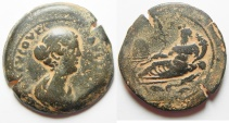 Ancient Coins - VERY RARE: Egypt. Alexandria under Faustina II. AE drachm (35mm, 26.16g).