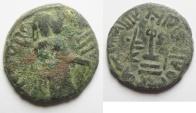 Ancient Coins - ARAB - BYZANTINE, ALEPPO MINT, AE FALS