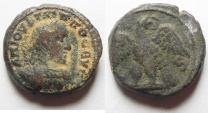 Ancient Coins - EGYPT ALEXANDRIA. PHILIP I BILLON TETRADRACHM
