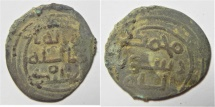 Ancient Coins - ISLAMIC . UMMAYED. AE FILS.  BA'ALBAK MINT