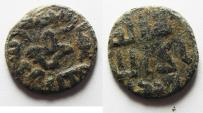 Ancient Coins - ISLAMIC. UMMAYYED AE FALS. JORDAN MINT. ضرب الأردن