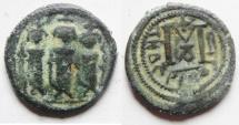 Ancient Coins - ARAB-BYZANTINE. NICE AE FILS OF TABARIYYA. TIBERIAS