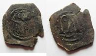 Ancient Coins - ISLAMIC. Ummayad caliphate. Uncertain period (pre-reform). AH 41-77 / AD 661-697. Arab-Byzantine series. AE fals