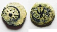 Ancient Coins - Ancient Biblical Widow's Mite Coin of Alexander Jannaeus