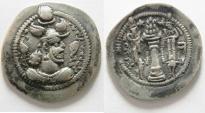 Ancient Coins - SASANIAN. Peroz (AD 459-484). AR drachm (28mm, 4.08g). AB (Abarshahr) mint.