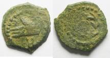 Herod Archelaus 4 BC - 6 AD. AE Prutah. PROW.
