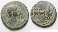 Ancient Coins - PHOENICIA, TYRE, ELAGABALUS, RARE COIN , AE 27
