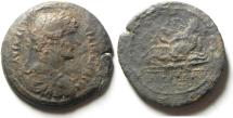 Ancient Coins - EGYPT , ALEXANDRIA AE DRACHM OF HADRIAN