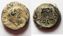 Ancient Coins - ARABIA. PETRA. ELAGABALUS. AS FOUND AE 19