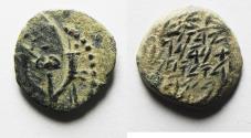 Ancient Coins - AS FOUND: JUDAEA. NICE HASMONEAN AE PRUTAH