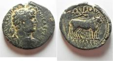 Ancient Coins - JUDAEA, Caesarea Maritima. Hadrian. 117-138. Æ31