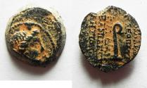 Ancient Coins - SELEUKID KINGS of SYRIA. Kleopatra Thea & Antiochos VIII. 125-121 BC. Æ 14