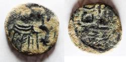Ancient Coins - A FLAN OF AN ARAB-BYZANTINE FALS: Byzantine Empire, Constans II Æ 12 Nummi. Alexandria Mint