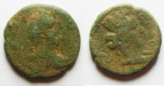 Ancient Coins - JUDAEA. AELIA CAPITOLINA (JERUSALEM). ANTONINUS PIUS AE 24