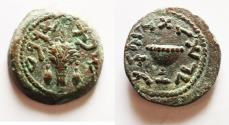 Ancient Coins - JUDAEA, Jewish War. 66-70 CE. Æ Eighth Shekel .