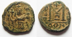 Ancient Coins - ISLAMIC. Ummayad caliphate. Arab-Byzantine series (c. AD 650-700). AE fals (18mm, 3.57g). Dimashq mint.