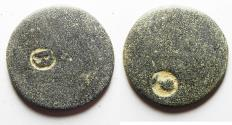 Ancient Coins - ROMAN PROVINCIAL. BIBLICAL. COUNTER-MARKED. AE 27