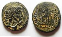 Ancient Coins - Countermark of Cleopatra: SELEUCIS and PIERIA, Antioch. Pseudo-autonomous issue. 1st century BC. Æ Tetrachalkon