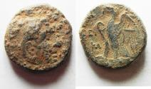 Ancient Coins - AS FOUND: PTOLEMAIC KINGDOM. PTOLEMY II AE 18. ALEXANDRIA MINT