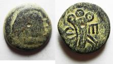 Ancient Coins - ARABIA, Northwestern. Lihyan. 2nd–1st centuries BC. Æ 'Tetradrachm'