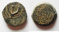 Ancient Coins - NICE JUDAEAN. HASMONEAN AE PRUTAH