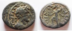 Ancient Coins - JUDAEA, Caesarea Maritima. HADRIAN AE 22