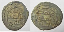 Ancient Coins - ISLAMIC . UMMAYED. AE FILS.  BA'ALBAK MINT