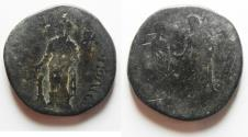 Ancient Coins -  Petra. Marcus Aurelius & Lucius Verus. AD 161-169. Æ 25