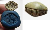 Ancient Coins - ANCIENT EGYPT. STONE SEAL. NEW KINGDOM. 1400 - 1200 B.C